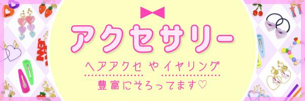 sub_banner001.jpg