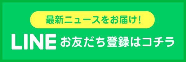 sub_banner006.jpg