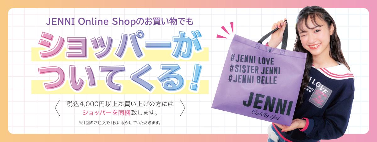 main_banner_shopper.jpg